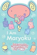 I Am Maryoku (Board book)