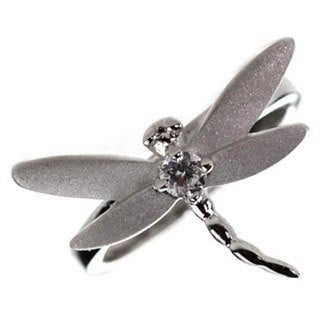 Nexte Rhodium Brass Cubic Zirconia Dragonfly Ring