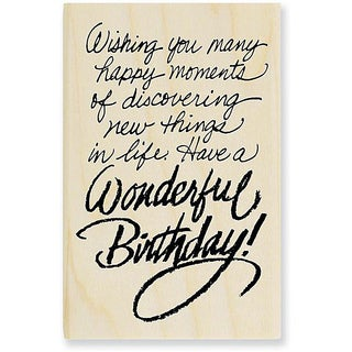 Stampendous 'Birthday Wish' Wood Stamp