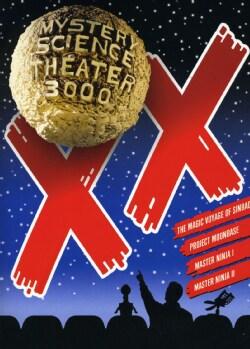 Mystery Science Theater 3000 Vol XX (DVD)