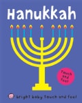 Hanukkah (Board book)