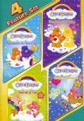 Care Bears Classic Quad (DVD)