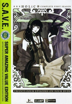 xxxHOLic: Complete First Season (DVD)