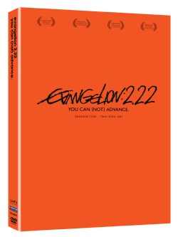 Evangelion: 2.22 You Can [Not] Advance (DVD)