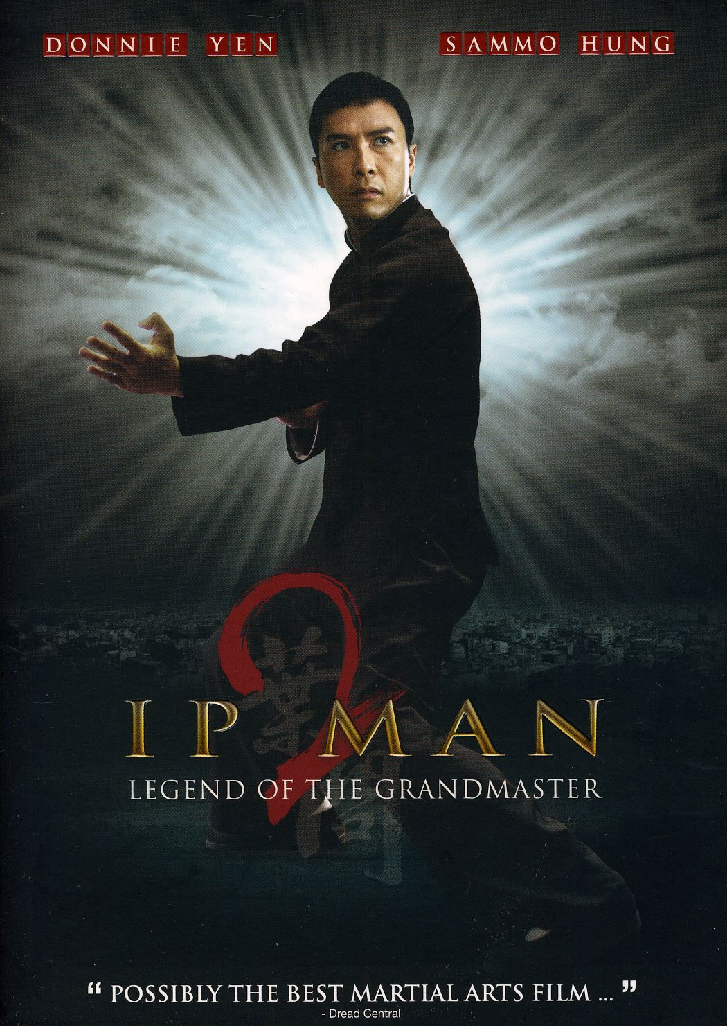 IP Man 2 MovieIp Man 2 Movie
