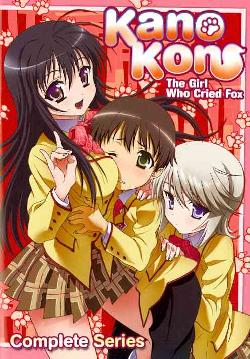 Kanokon: The Girl Who Cried Fox: The Complete Series (DVD)