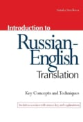 Introduction to Russian-English Translation: Tactics and Techniques for the Translator (Paperback)