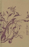 Holy Bible: New International Version Plum Floral Thinline Craft Collection Bible (Hardcover)