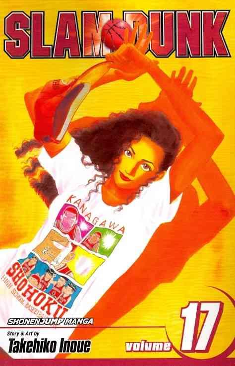Slam Dunk 17 (Paperback)