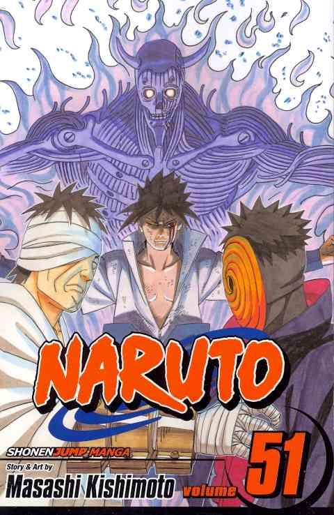 Naruto 51: Sasuke Vs. Danzo!! (Paperback)