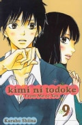 Kimi Ni Todoke: From Me to You 9 (Paperback)