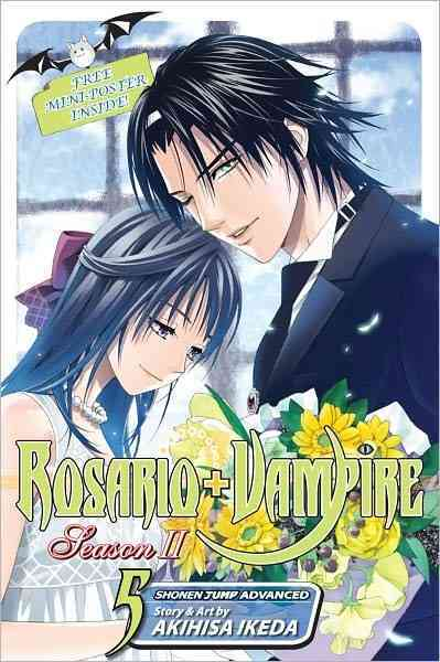 Rosario + Vampire 5: Season 2 (Paperback)