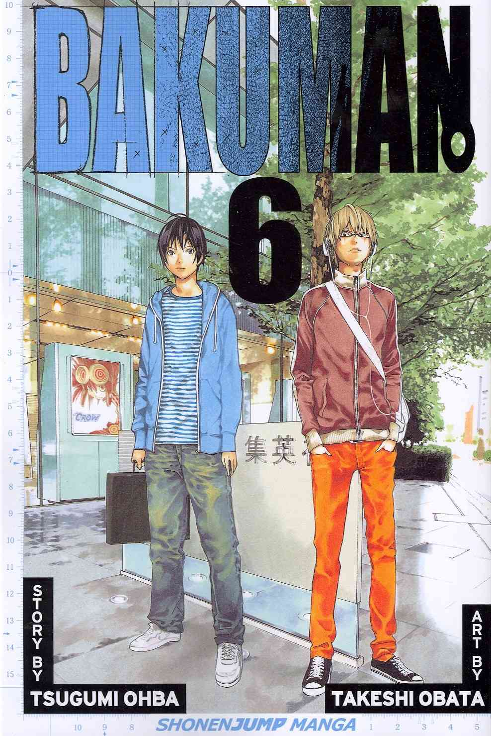Bakuman 6: Recklessness and Guts (Paperback)