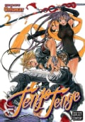 Tenjho Tenge 2: Full Contact Edition 2-in-1 (Paperback)