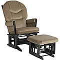 Dutailier Ultramotion Hardwood Light Brown Glider and Ottoman