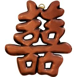 Wood Oriental Double Happiness Symbol (China)