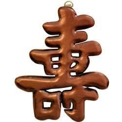 Wood Oriental Long Life Symbol (China)