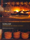 Kokkari: Contemporary Greek Flavors (Hardcover)