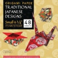 Origami Paper Traditional Japanese Designs: Small (Paperback)