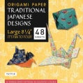 "Origami Paper Traditional Japanese Designs: Large 81/4"" It's Fun to Fold (Other book format)"