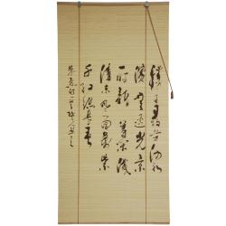 Bamboo 24-inch Chinese Calligraphy Window Blinds (China)