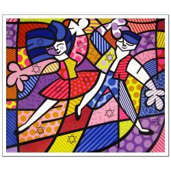 Romero Britto 'Fun Passion' Licensed Reproduction Print Art