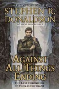Against All Things Ending (Paperback)