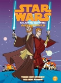 Star Wars: Clone Wars Adventures 1 (Hardcover)