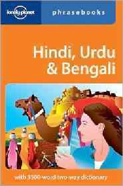Lonely Planet Hindi, Urdu & Bengali Phrasebook (Paperback)