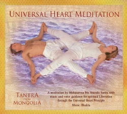 Universal Heart Meditation: Tantra from Mongolia (CD-Audio)
