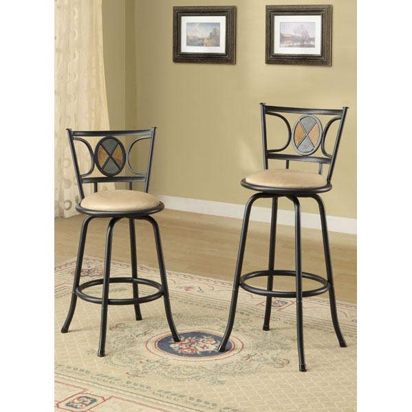 Black Fininsh Circlular Design Back Adjustable Metal Swivel Counter Height Bar Stools (Set of 2)
