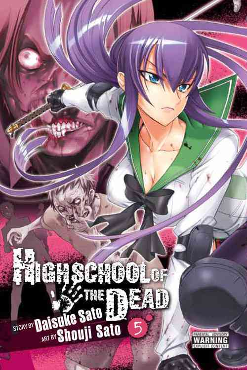 Highschool of the Dead 5 (Paperback)