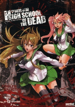 High School of the Dead: Complete Collection (DVD)
