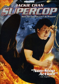 Supercop (DVD)