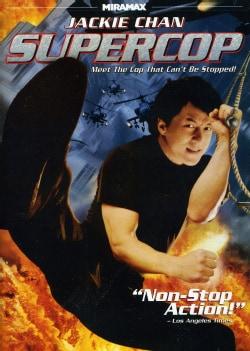 Supercop (DVD)