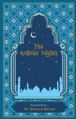 Arabian Nights (Hardcover)