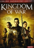 Kingdom Of War Part I & Part II (DVD)