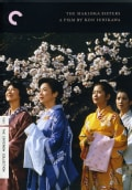 The Makioka Sisters (DVD)
