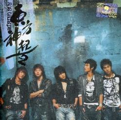 TVXQ (DONG BANG SHIN KI) - VOL. 2 [RISING SUN]