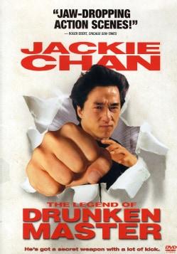 Legend Drunken Master (DVD)