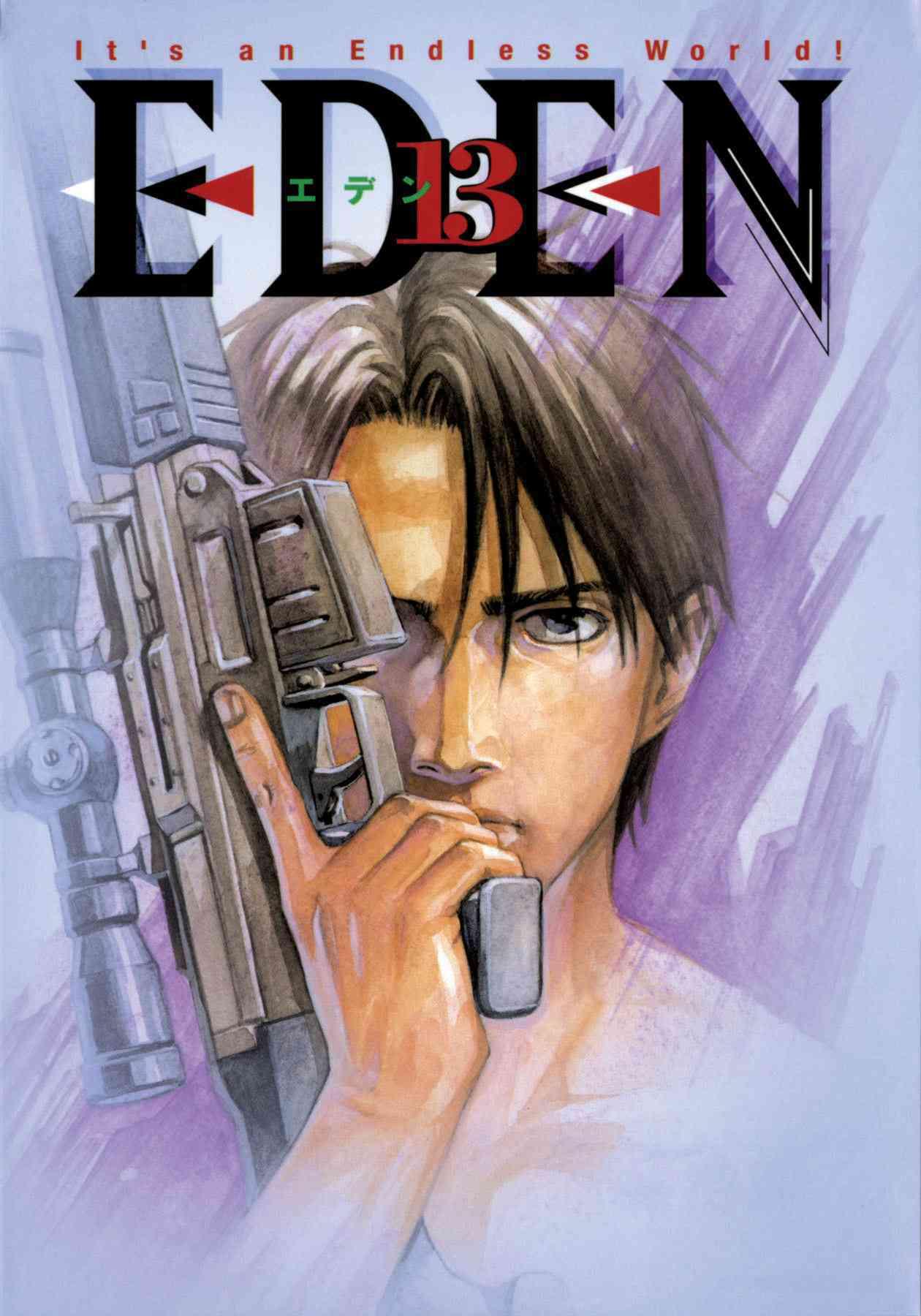 Eden: It's an Endless World! 13 (Paperback)