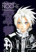 D.Gray-man Illustrations: Noche (Paperback)