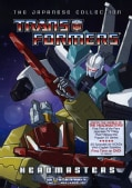 Transformers: Headmasters (Takara Collection) (DVD)