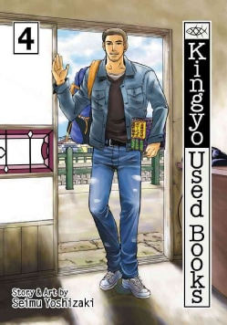 Kingyo Used Books 4 (Paperback)