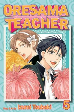 Oresama Teacher 5 (Paperback)