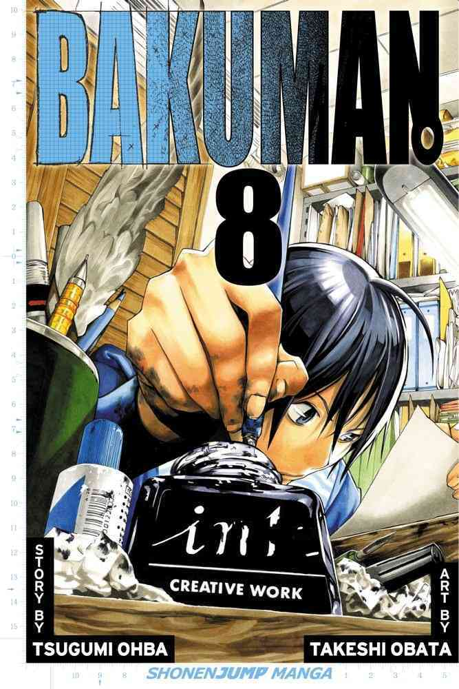 Bakuman 8 (Paperback)
