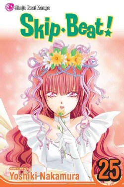 Skip Beat! 25 (Paperback)