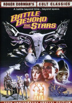 Battle Beyond The Stars (DVD)