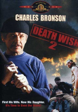 Death Wish 2 (DVD)