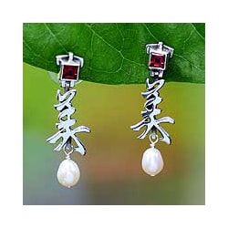 Sterling Silver 'Beautiful' Pearl Drop Earrings (6mm) (Indonesia)
